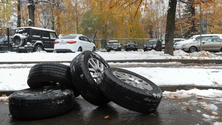 День жестянщика: Какие шины нужно выбрать автовладельцам