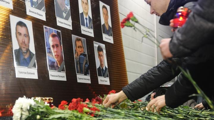 Крушение Ту-154 Минобороны России: СКР исключил главную конспирологическую версию
