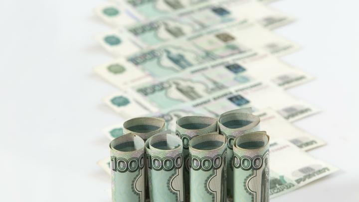 Госдума в первом чтении одобрила законопроект о поэтапном повышении МРОТ