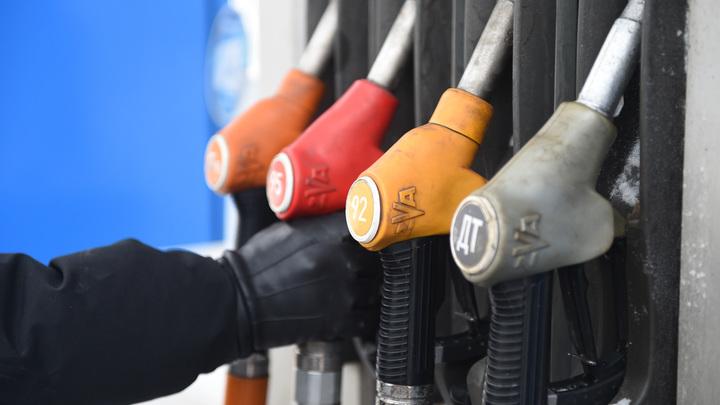 Цены на бензин в России не менялись на протяжении месяца