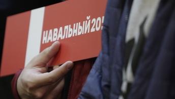 Прокуратура Москвы вынесла предупреждение из-за акции 28 января