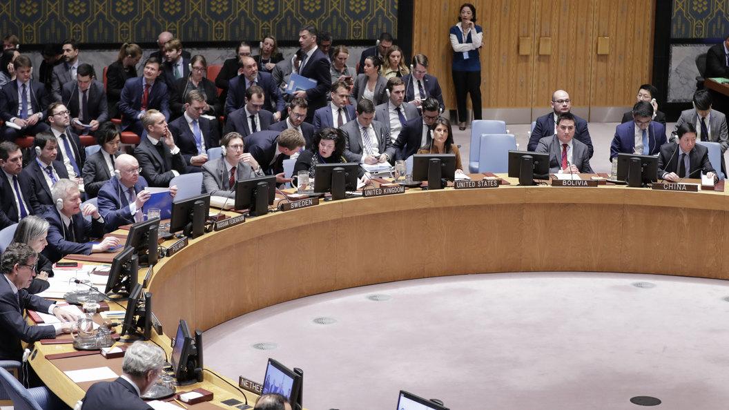 США представляют провокационную резолюцию по Сирии на СБ ООН - прямая трансляция