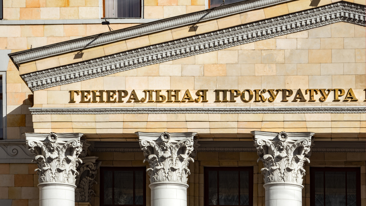 До заначки Захарченко недотянули: Рассекречено содержимое 385 счетов экс-сотрудника ФСБ и его жены