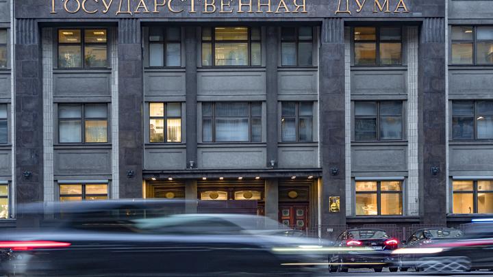 Навальнисты снова в истерике: Журналист объяснил особенность нового законопроекта о депутатах