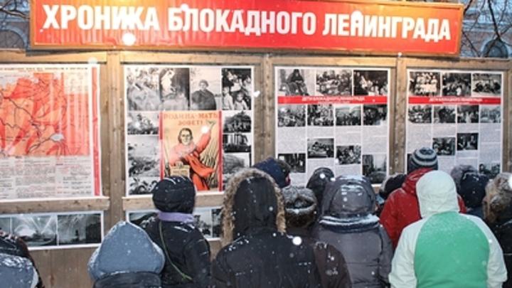 Хватало ли бы у нас мужества продержаться: В Сети гадают о подвиге блокадников Ленинграда