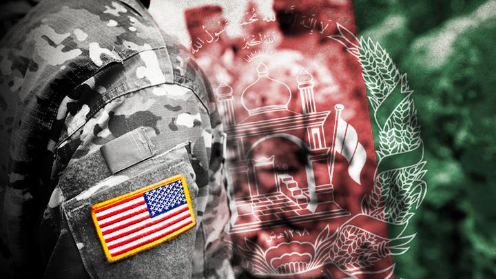 Почему американцы уносят ноги из Афганистана?