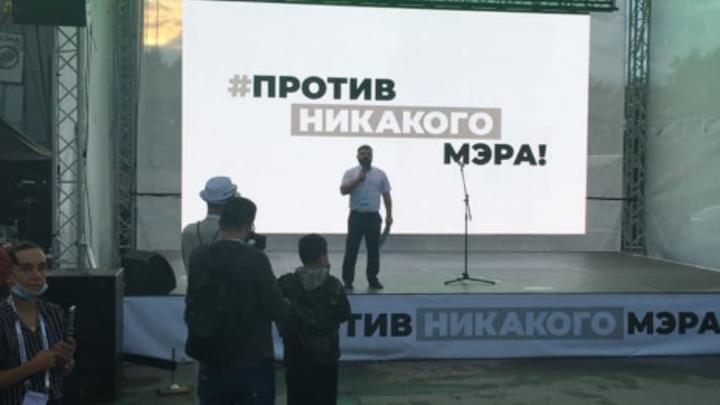 Инициаторы отзыва мэра Новосибирска продолжат борьбу в суде