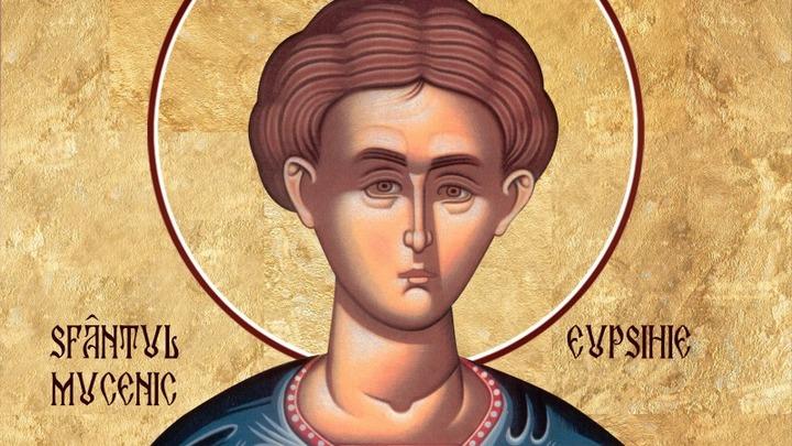 Обличитель отступников. Мученик Евпсихий Кесарийский. Церковный календарь на 22 апреля