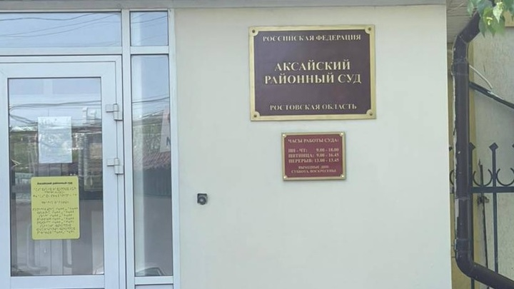 Чиновники отделились от ОПС: Администрация Аксая засыпала исками семью Бабаевых