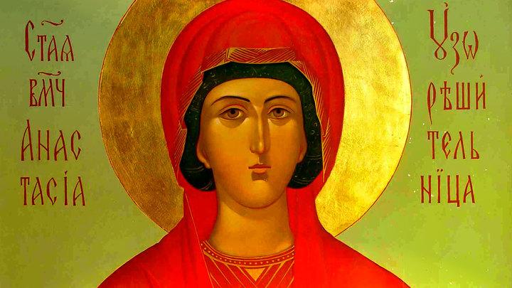 Православный календарь на 4 января