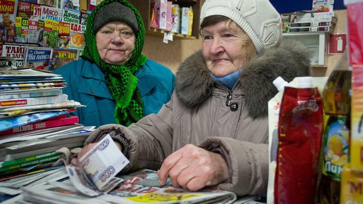Российским пенсионерам пообещали индексировать выплаты, опережая инфляцию