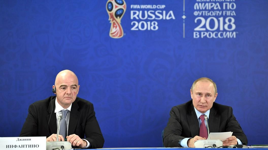 Путин отметил достойный курс Инфантино в ФИФА