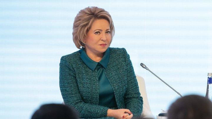 Матвиенко пообещала «уничтожить» роуминг между Россией и Белоруссией за полтора года