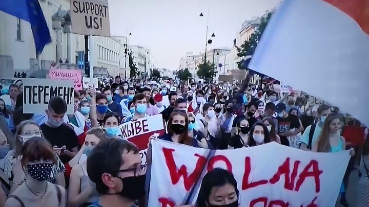 Весь Минск вышел: Организаторов протеста разоблачили одной картинкой