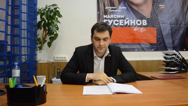 Экс-депутат тольяттинской Думы Гусейнов рискует пролететь мимо выборов