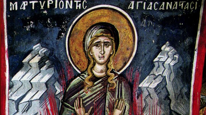 Великомученица Анастасия Узорешительница. Православный календарь на 4 января