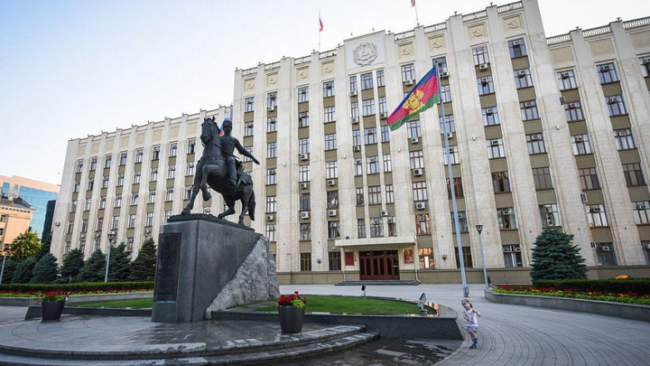 На Кубани 10,5 млрд рублей выделят инвесторам на компенсацию затрат при строительстве инфраструктуры