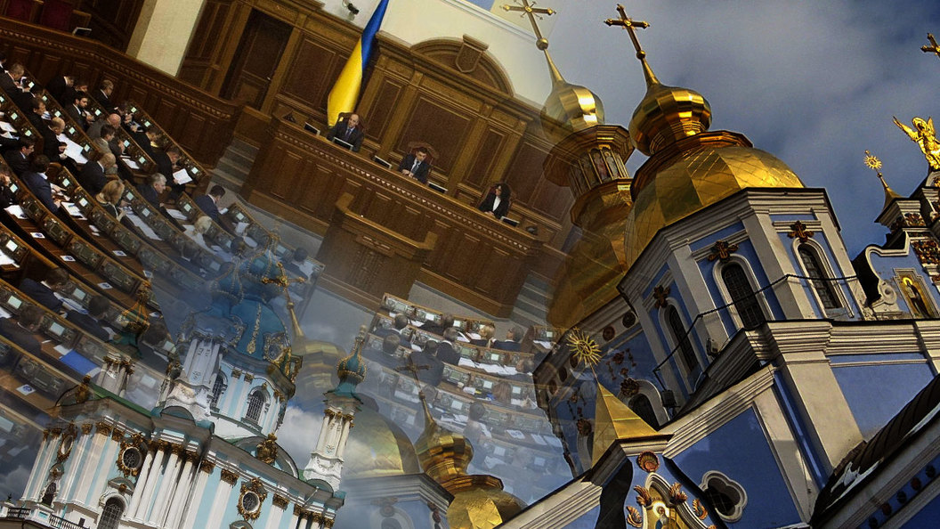 Верховная Рада провоцирует межцерковные войны