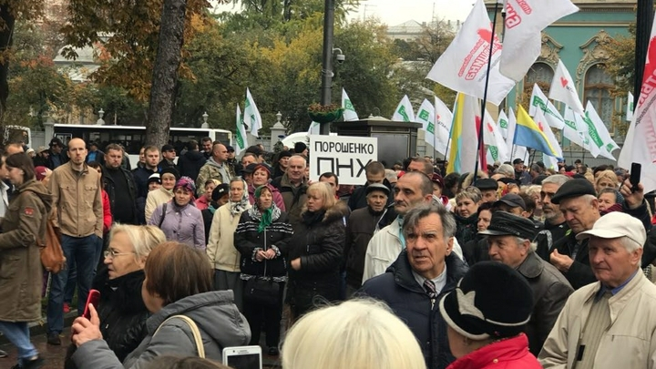 «Полный «разрух» от этих «Рух»: Сторонники Саакашвили напугали сотрудников СБУ в Киеве