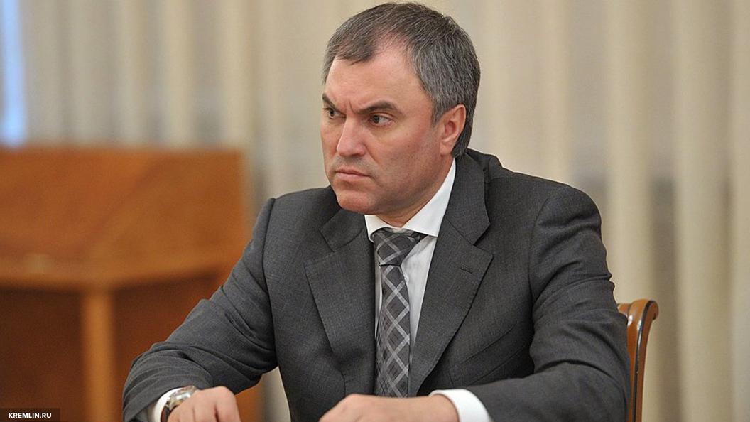 Спикер Госдумы хочет заставить страховщиков помочь обманутым дольщикам