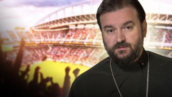 Имя Христа приносит благодать даже на футбольных стадионах