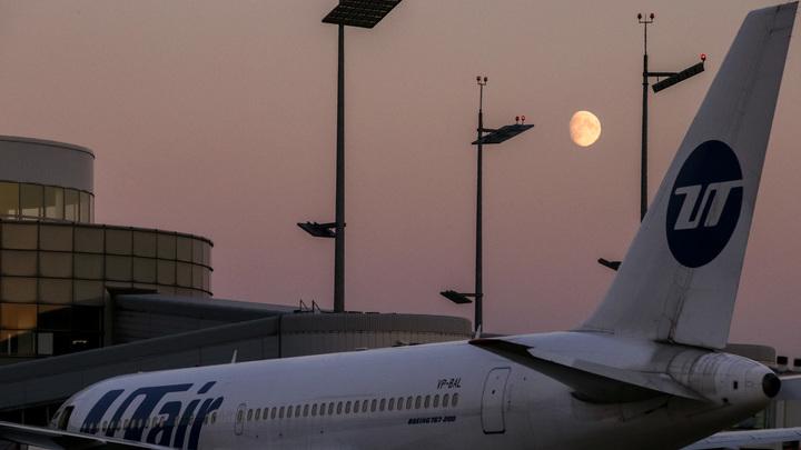 Utair могут забрать для развития региональных перевозок всчёт долга перед Сбербанком