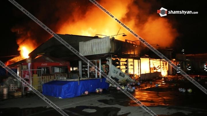 Крупный пожар произошел в ереванском торговом центре
