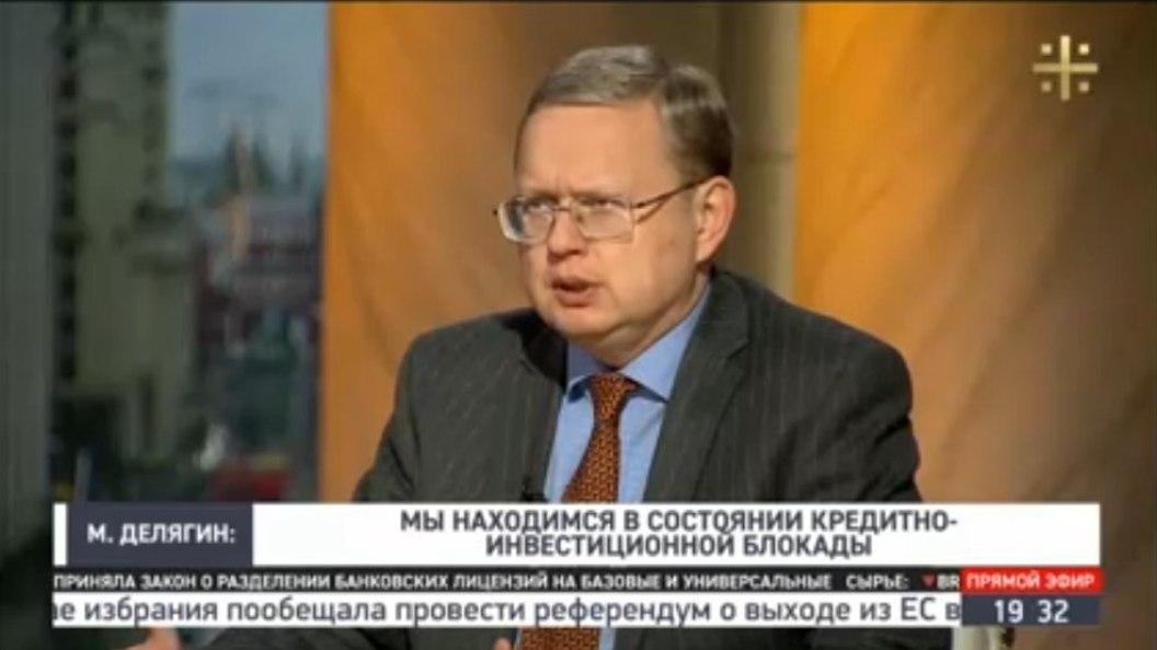 Делягин: Скрипучая машина государства является итогом работы самого Кудрина