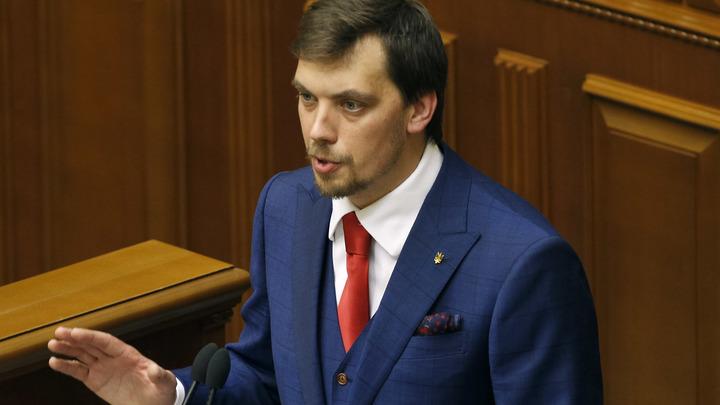 Это делает нас более уязвимыми: Гончарук назвал главное достижение Украины за 10 лет