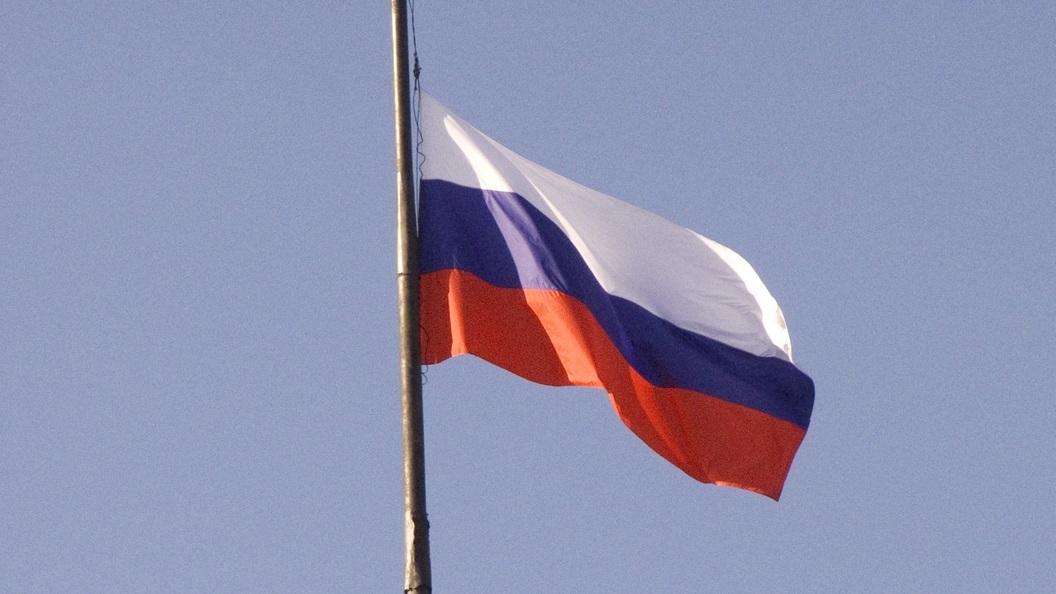 Посольство: США не дождутся от России истерики и продолжения конфронтации