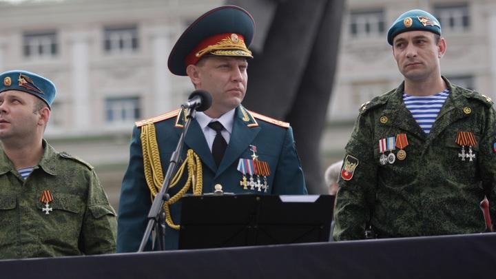Захарченко пригрозил Петру Порошенко развязать партизанское сопротивление