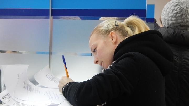Налоговое рабство для бедных: Пока в Единой России сидят миллионеры, обнуления НДФЛ для нищих не будет - Иваткина