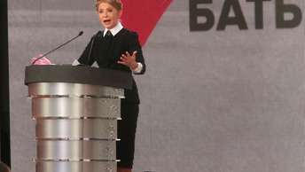 Тимошенко обвинила Порошенко в фальсификации выборов 2019 года