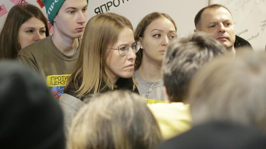 «Протестная Москва» осудила Собчак зажаркие переговоры наБали