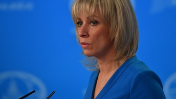 Захарова подтвердила планы США по созданию в Сирии провинции боевиков и террористов