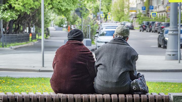 С 1 августа автоматически прибавят пенсию. Кому и на сколько