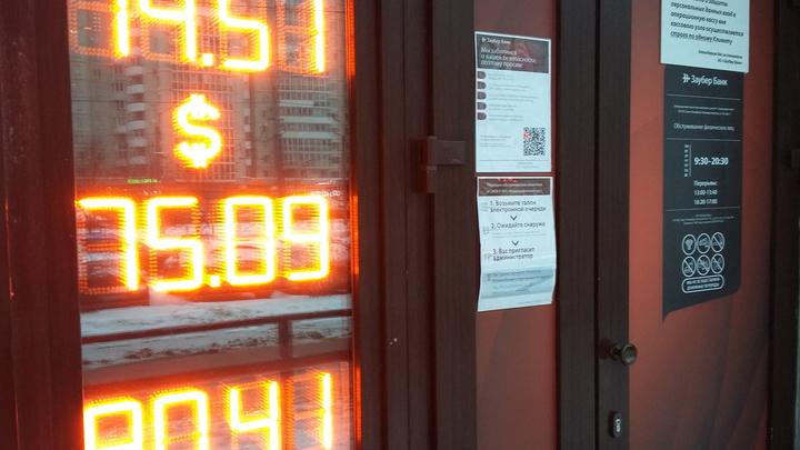 Покупатель оспаривает продажу имущества обанкроченного тольяттинского ФИА-Банка
