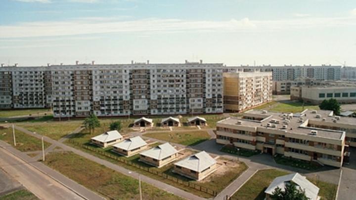 Предложение Шойгу о строительстве новых городов в Сибири обсудили учёные СО РАН
