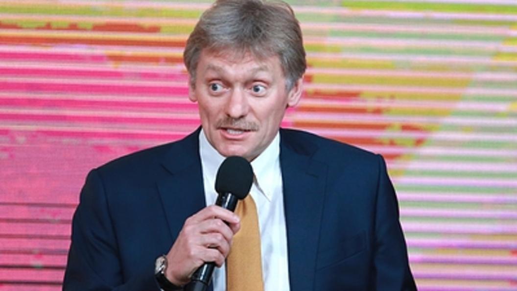 Песков: Москва инициирует мониторинг похиморужию, однако натыкается нанежелание таковых инспекций