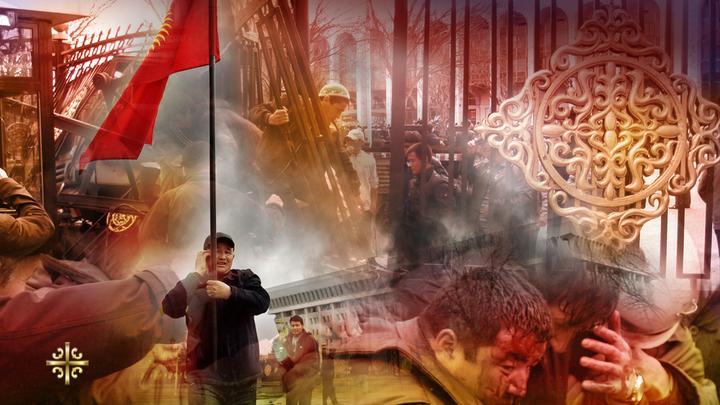 Апрельский рок Киргизии
