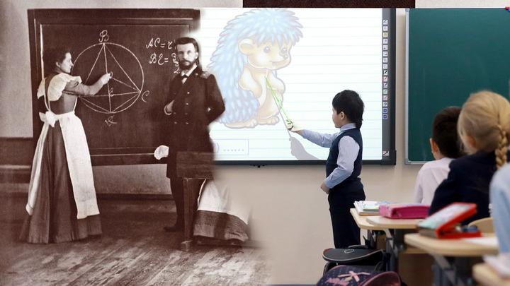 Мифъ о совѣтской школѣ