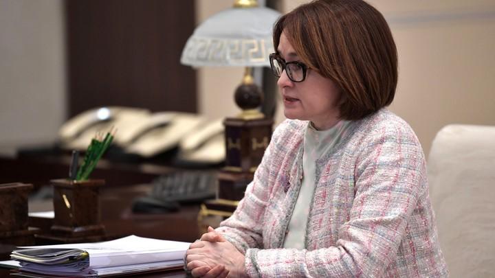 Набиуллина рассказала, как нужно поступить с банкнотами в 2000 рублей