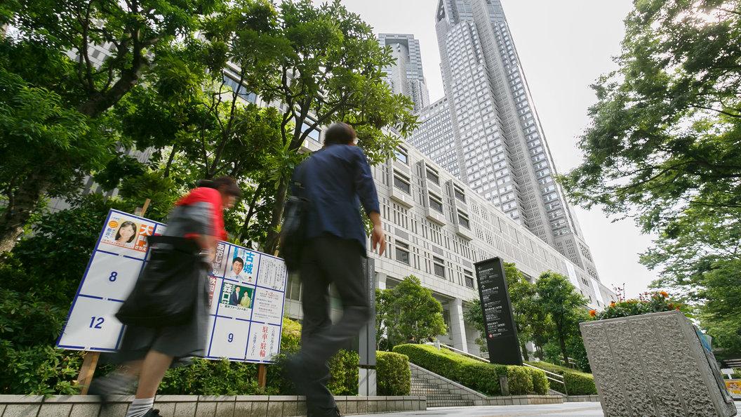 На случай холодной войны: Токио советуют подумать о сотрудничестве с Москвой