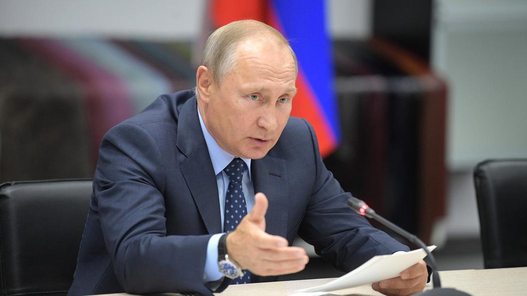 Путин на БРИКС: Экономика России уверенно растет при минимальной инфляции