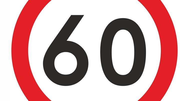 В Самаре на Южном мосту отменили ограничение скорости для автомобилей