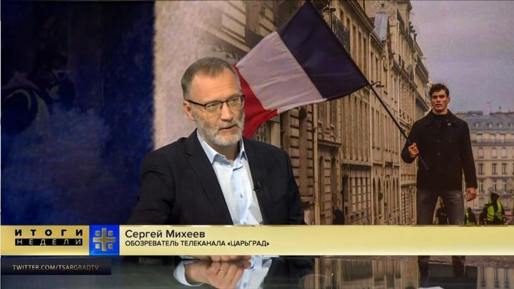 России стоит поучиться: Михеев о Макроне и желтых жилетах