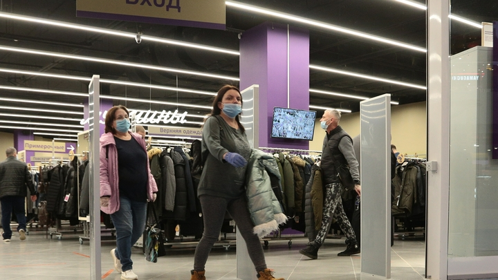 Верховный суд поставил точку в спорах о маске в магазинах
