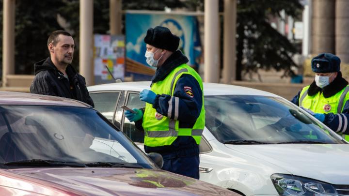 Полиция ищет нарушителей режима самоизоляции в Челябинской области