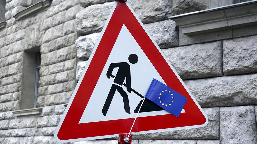 Европа продолжит противодействовать российским интересам