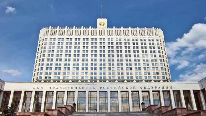 Правительство России выделит Армении более 3 млн долларов